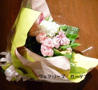 Fairy's Garden-花束