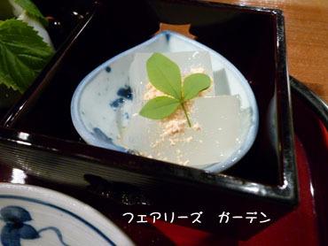 Fairy's Garden-デザート@松燈庵