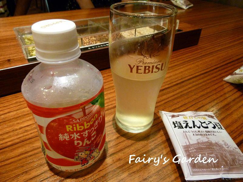 横浜青葉台プリザーブドフラワー Fairy's Garden-エビスビール記念館