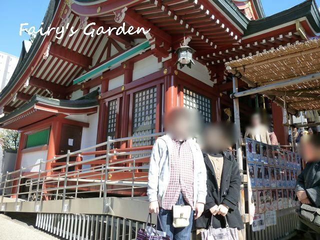 横浜青葉台プリザーブドフラワー Fairy's Garden-水天宮