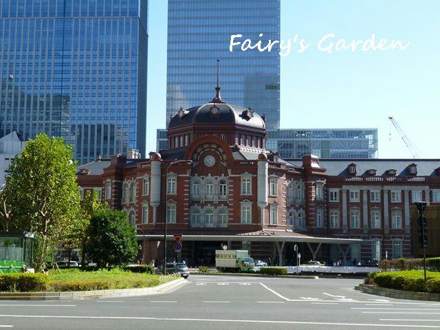 横浜青葉台プリザーブドフラワー Fairy's Garden-東京駅