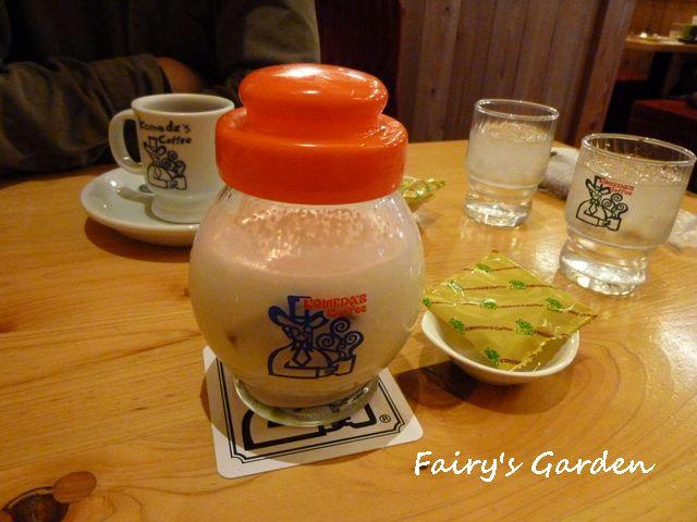 横浜青葉台プリザーブドフラワー Fairy's Garden-コメダコーヒー
