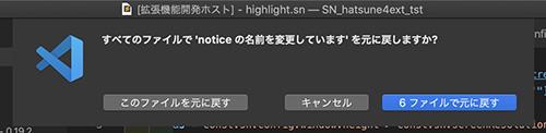 20200429undo_th.jpg