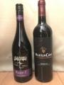 安赤ワイン
