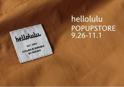 hellolulu202001