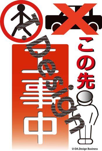 ko-ji-dont-car3-ss.jpg