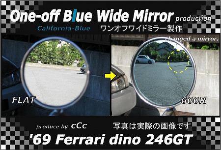 69_Ferrari_dino_246GT1 (1)