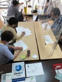 200627_絵本セラピー3