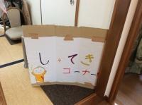 EsZUEi_UcAIV-N5.jpg