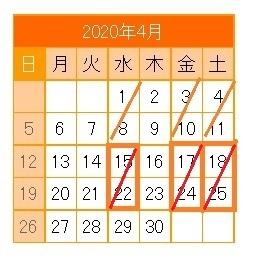 202004d.jpg