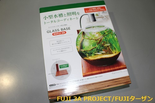 GEX グラスベースメープル200
