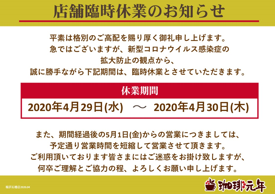 20200427151615e3d.jpg