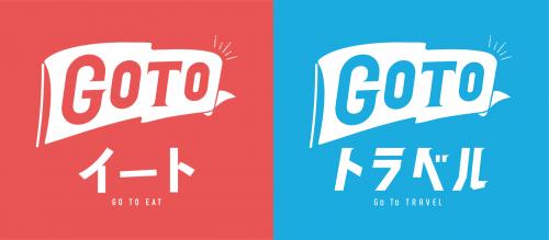 GoToイートロゴ