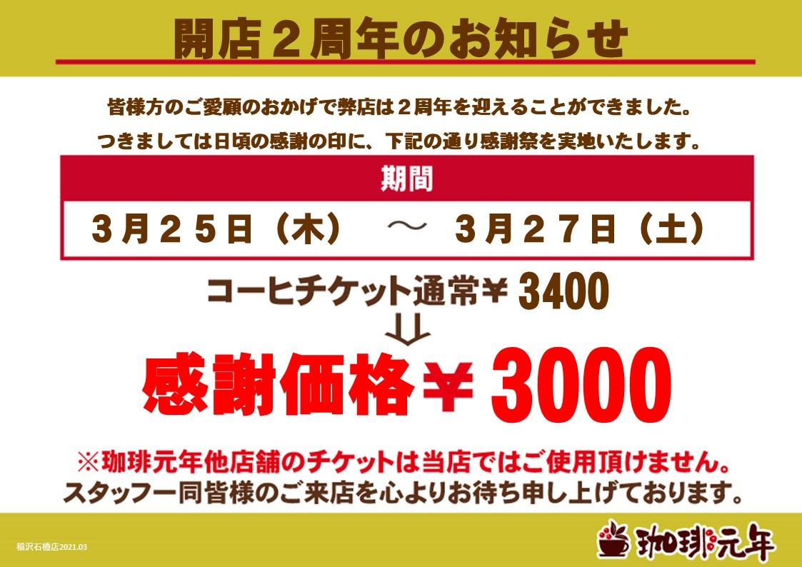 20210324190550268.jpg