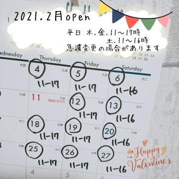 21-02-02-08-50-25-458_deco.jpg