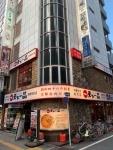 天下一品歌舞伎町店@西武新宿