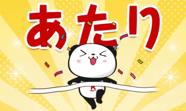 Screenshot_2020-04-07 マラソンスロット<事前告知版>PC&SP版