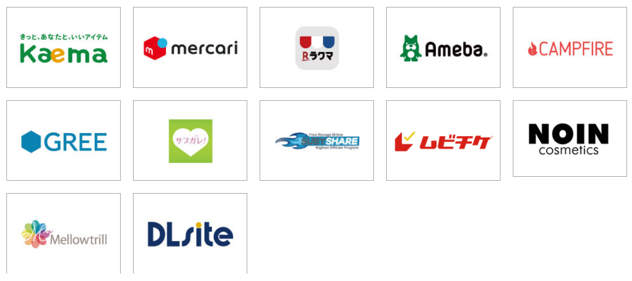 Screenshot_2021-02-21 使えるお店 FamiPay 株式会社ファミマデジタルワン