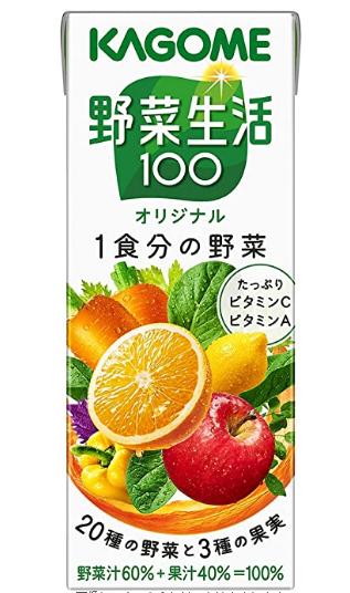 Screenshot_2021-03-13 Amazon カゴメ 野菜生活100 オリジナル 200ml×24本 野菜生活 野菜ジュース・フルーツジュース 通販