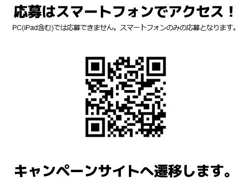 Screenshot_2021-03-30 麒麟特製レモンサワー新発売!コンビニ無料引き換え券が抽選で今すぐもらえる!キャンペーン(1)