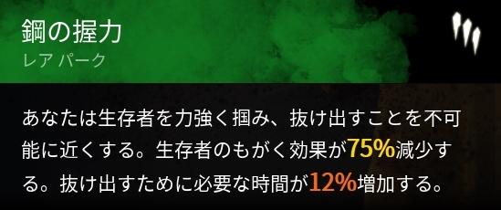 20200816akuryoku.jpg