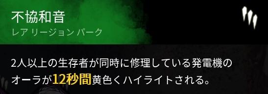 20200828fukyouwa.jpg