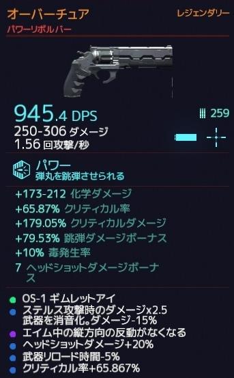 20201219162735_1.jpg