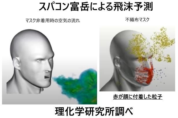 20210127mask.jpg