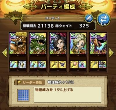 S__5005316.jpg