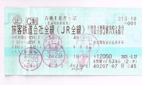 12060401-04.jpg
