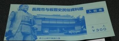 200607DSC_0381-01.jpg