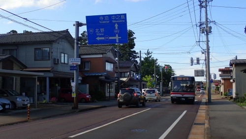 200607P5140480.jpg