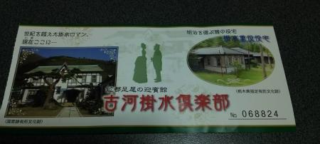 200621DSC_0353.jpg