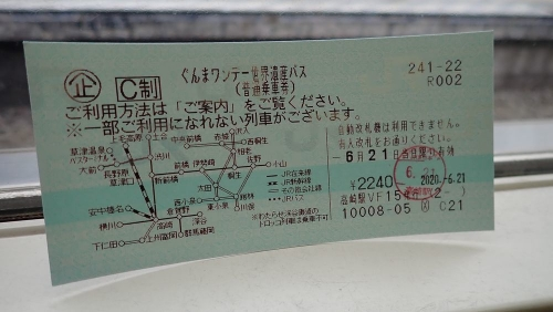 200621P5270509.jpg