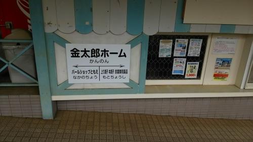 200630DSC_0403.jpg