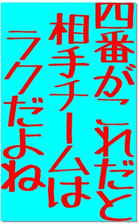 200820Orox01.jpg