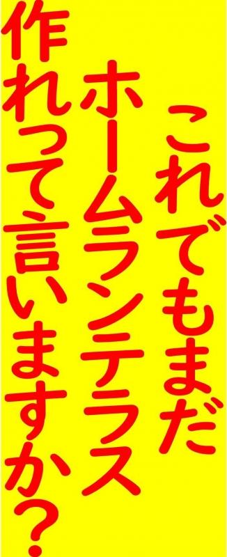 200828Orix01.jpg