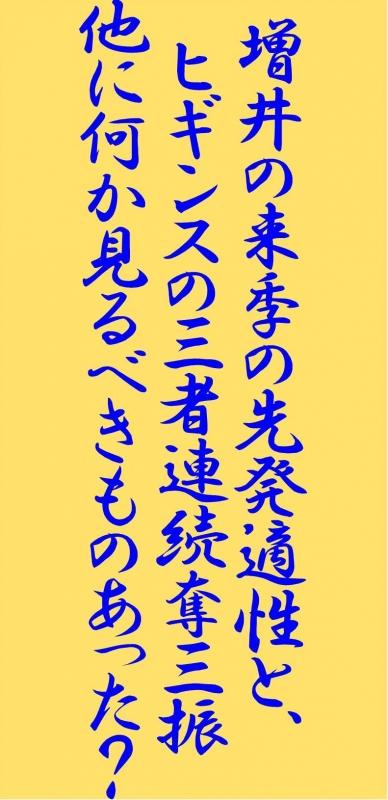 201028Orix.jpg