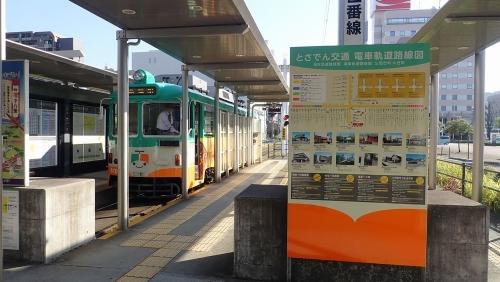 201029PA040136.jpg