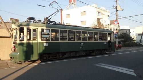 201029PA050163.jpg