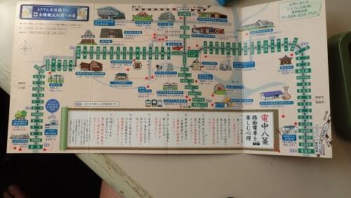 201029PA050219.jpg