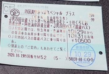 201029PA080792.jpg