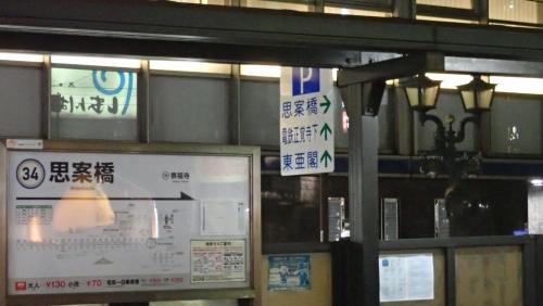 201031PA070567.jpg