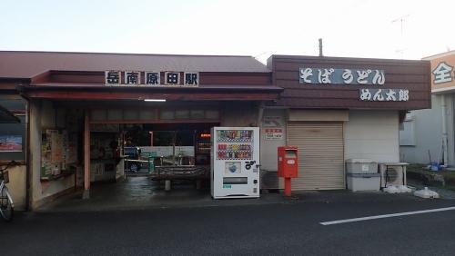 201129PB050180.jpg