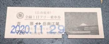 201129PB060433.jpg