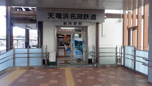 201231PC060089.jpg
