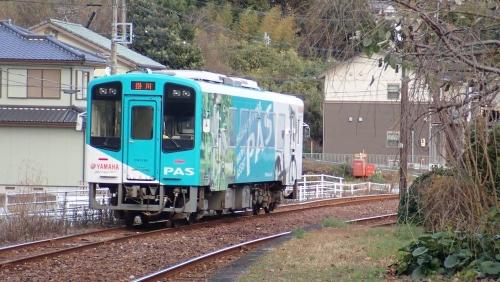 201231PC070094.jpg