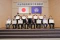 大分市優良建設工事表彰式を掲載しました。
