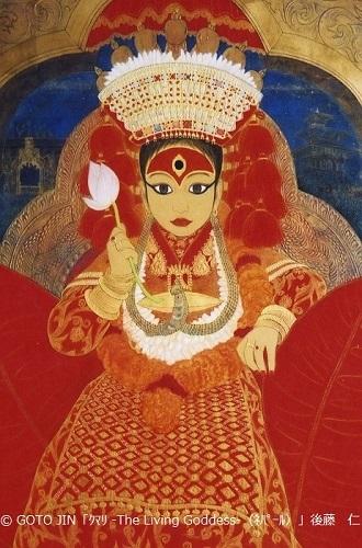 「クマリ -The Living Goddess-(ネパール)」F50号 後藤仁