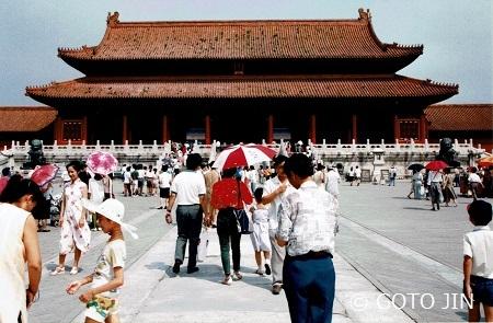 中国(北京・西安)の旅